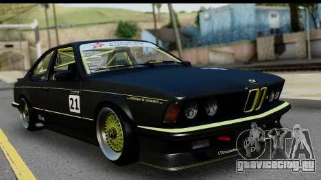 BMW M635 E24 CSi 1984 для GTA San Andreas