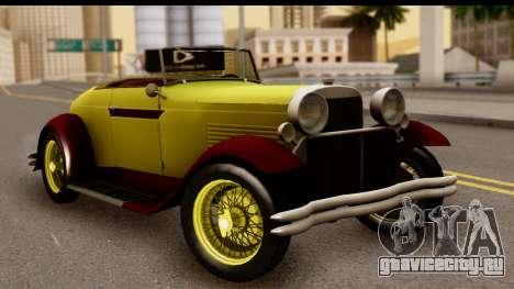 Ford A 1928 для GTA San Andreas