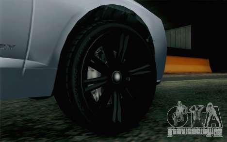 GTA 5 Obey Tailgater v2 IVF для GTA San Andreas вид сзади слева