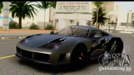 Noble M600 2010 HQLM для GTA San Andreas вид снизу