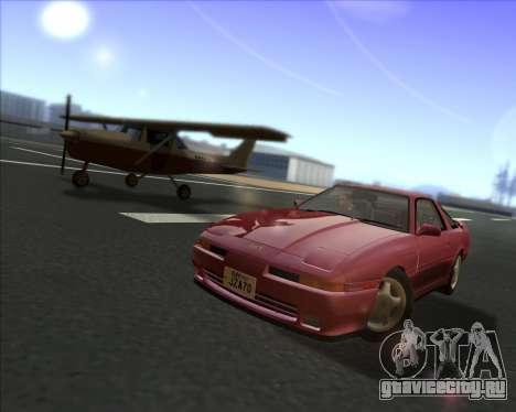 Toyota Supra 2.0GT MK3 для GTA San Andreas вид справа