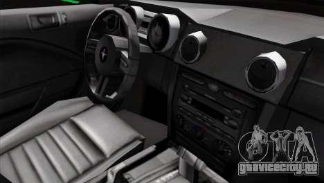 Ford Mustang GT Wheels 2 для GTA San Andreas вид справа