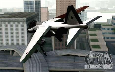 Hydra ADFX-02 Pixy для GTA San Andreas вид слева