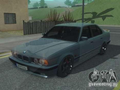 BMW 525 E34 Tune для GTA San Andreas