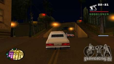 Увеличить или уменьшить радар как в GTA V для GTA San Andreas шестой скриншот