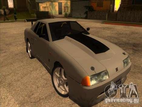 Elegy Skyline для GTA San Andreas вид слева