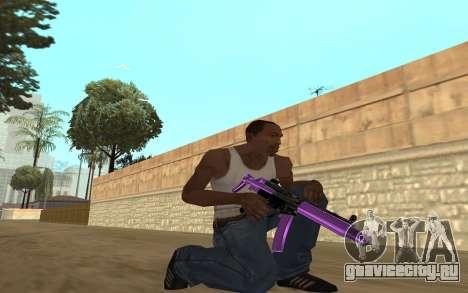 Purple Weapon Pack by Cr1meful для GTA San Andreas
