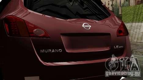 Nissan Murano 2008 для GTA San Andreas вид сзади