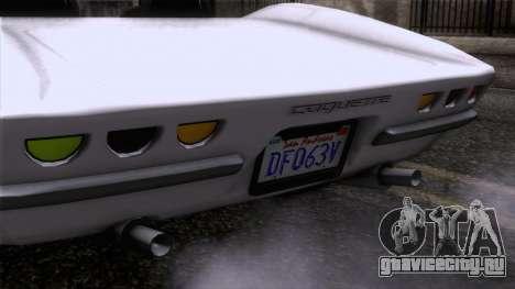 GTA 5 Invetero Coquette Classic TL SA Mobile для GTA San Andreas вид сзади
