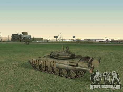 Танк Т-72Б для GTA San Andreas вид сзади