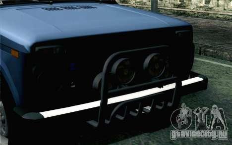 ВАЗ 2131 Нива 5Д для GTA San Andreas вид сзади