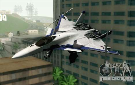 CFA-44 Butterfly Master для GTA San Andreas