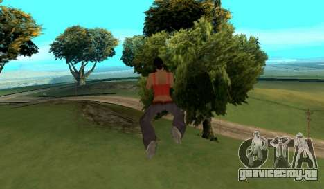 Cleo Fly для GTA San Andreas третий скриншот