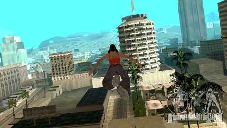 Cleo Fly для GTA San Andreas