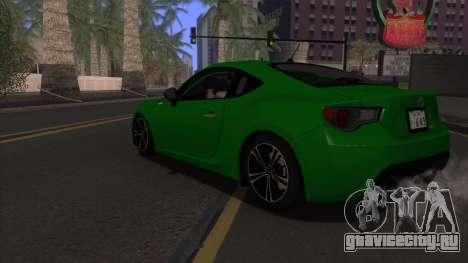 Scion FR-S 2013 Stock v2.0 для GTA San Andreas вид снизу