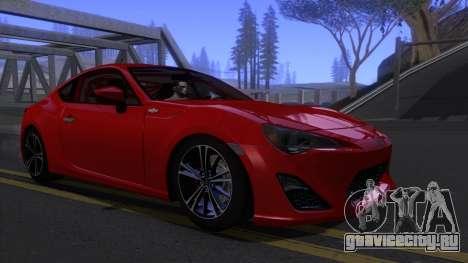 Scion FR-S 2013 Stock v2.0 для GTA San Andreas вид сзади слева
