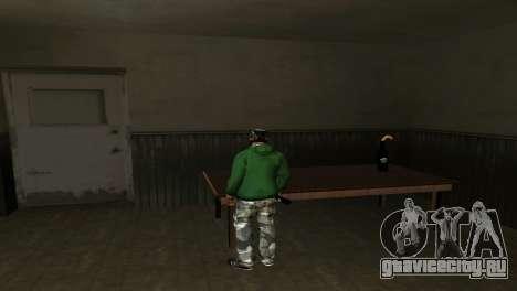 Новый Коктейль Молотова для GTA San Andreas второй скриншот