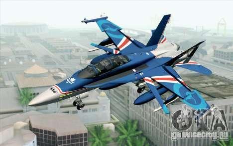 F-18D RAAF 20th Anniversary для GTA San Andreas