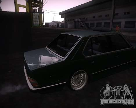 Extreme ENBSeries для GTA San Andreas второй скриншот