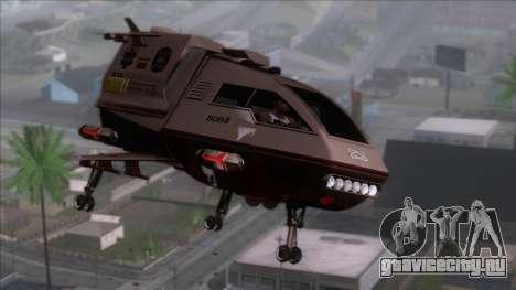 Shuttle v1 (wheels) для GTA San Andreas