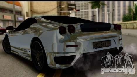 Ferrari F430 Chrome для GTA San Andreas вид слева