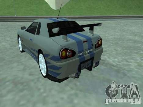 Elegy Skyline для GTA San Andreas вид изнутри