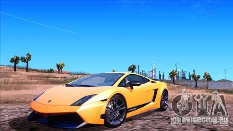 ENB Gamerealfornia v1.00 для GTA San Andreas