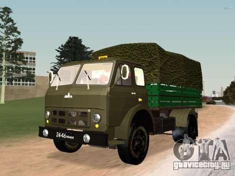МАЗ 503 для GTA San Andreas