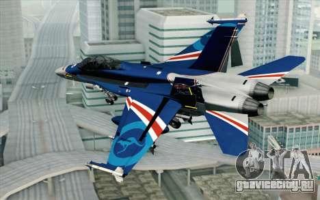 F-18D RAAF 20th Anniversary для GTA San Andreas вид слева