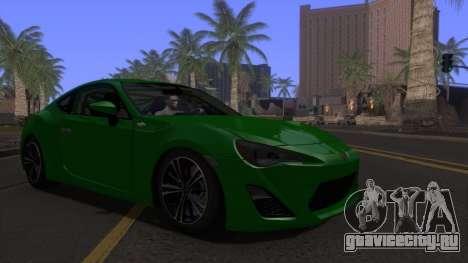 Scion FR-S 2013 Stock v2.0 для GTA San Andreas вид сзади