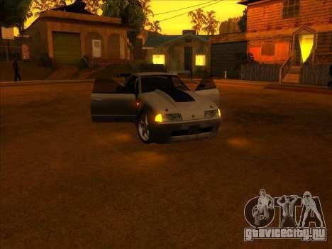 Elegy Skyline для GTA San Andreas вид сзади