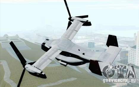 MV-22 Osprey VMM-265 Dragons для GTA San Andreas вид слева