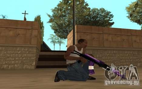 Purple Weapon Pack by Cr1meful для GTA San Andreas шестой скриншот