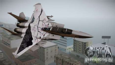 F-22 Raptor Colorful Floral для GTA San Andreas