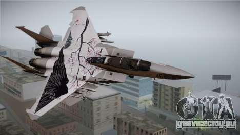 F-22 Raptor Colorful Floral для GTA San Andreas