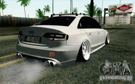 Audi S4 для GTA San Andreas вид слева
