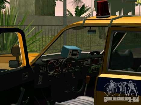 Волга 24-10 ГАИ для GTA San Andreas вид сзади