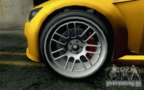 GTA 5 Ubermacht Sentinel Coupe для GTA San Andreas вид сзади слева