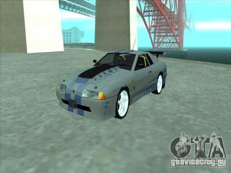 Elegy Skyline для GTA San Andreas