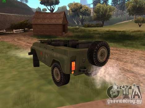 УАЗ военный для GTA San Andreas вид сзади слева