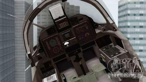 Embraer A-29B Super Tucano Navy White для GTA San Andreas вид сзади