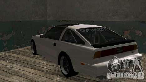 Nissan Fairlady Z 300ZX (Z31) для GTA San Andreas вид справа