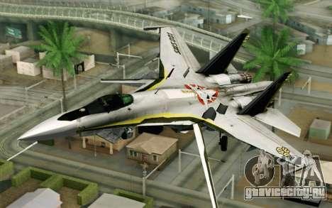 Sukhoi SU-27 Macross Frontier для GTA San Andreas