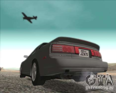Toyota Supra 2.0GT MK3 для GTA San Andreas вид слева