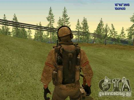Милиционер ополчения Донбасса для GTA San Andreas четвёртый скриншот