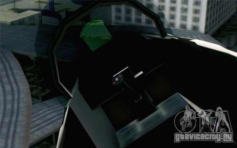 Hydra ADFX-02 Pixy для GTA San Andreas вид справа