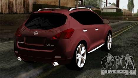 Nissan Murano 2008 для GTA San Andreas вид слева