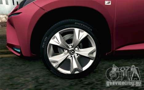 Lexus NX 200T v3 для GTA San Andreas вид сзади слева