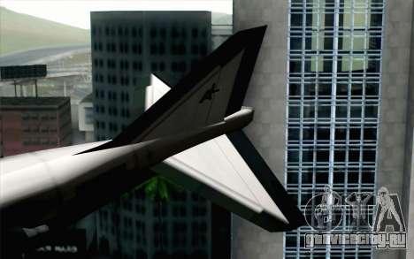 Hydra ADFX-02 Pixy для GTA San Andreas вид сзади слева