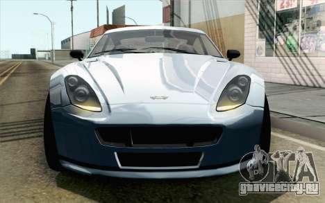 GTA 5 Dewbauchee Exemplar IVF для GTA San Andreas вид справа